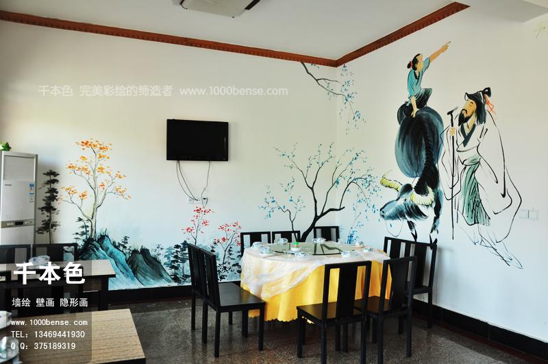 餐厅咖啡厅茶楼-千本色墙绘彩绘公司_一站式彩绘专业