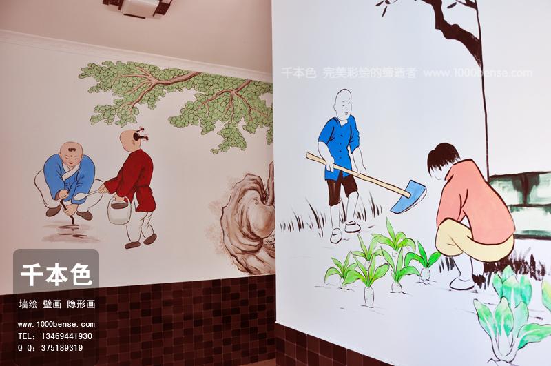 舞动在墙上的风景,吃在嘴里的文化-千本色墙绘彩绘_一