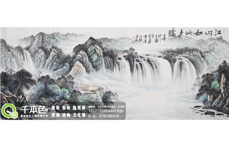 长沙山水画_国画_水墨画-千本色墙绘彩绘公司_一站式