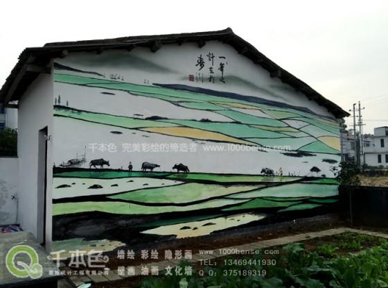 别墅院墙手绘壁画