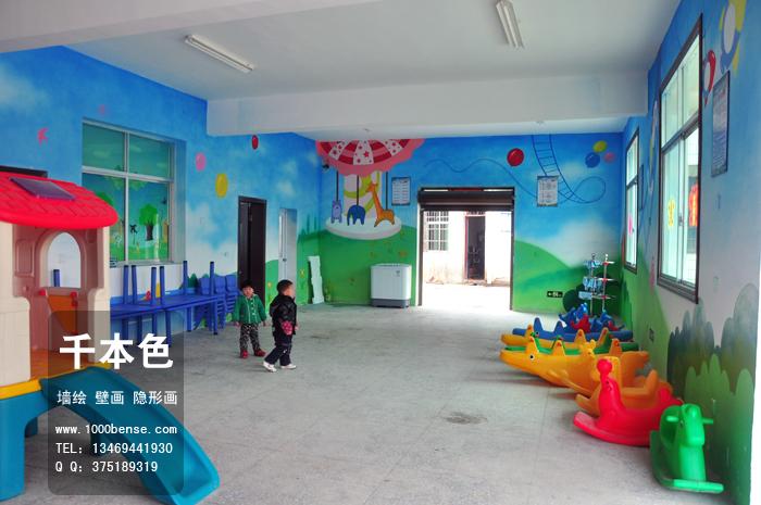 风景也是这样,一些幼儿园