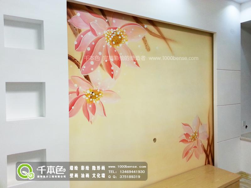 现代简约墙绘风格