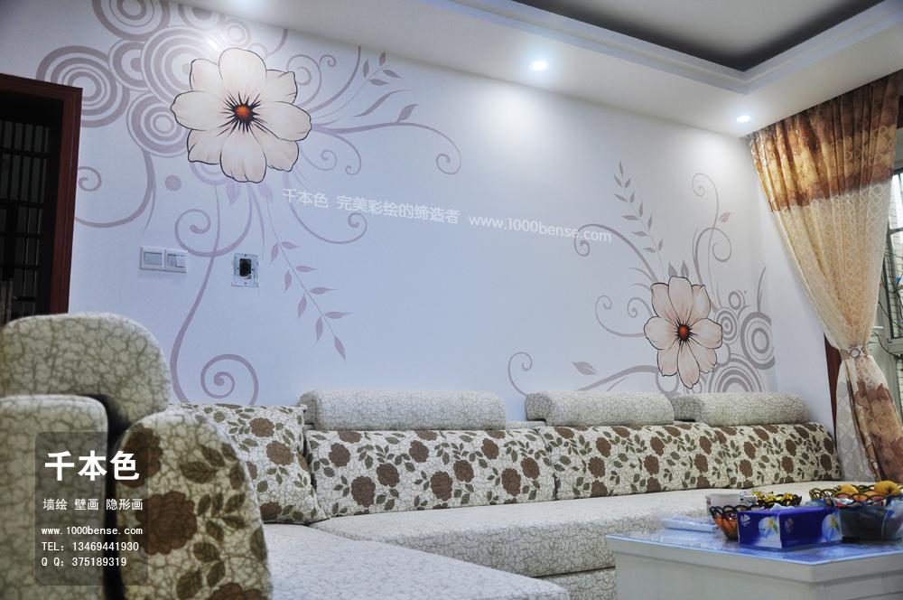 在墙面上的轮廓图里涂上丙烯颜料 家绘diy墙体彩绘图纸(淘宝.
