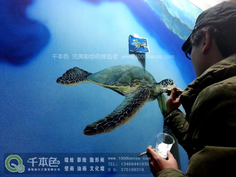 天渔港海鲜3d画