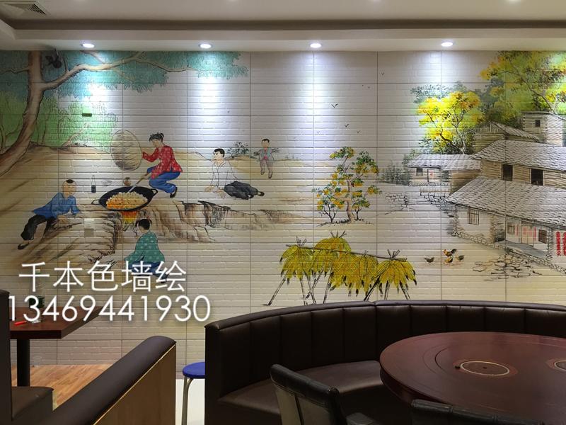 777美食城餐厅墙绘图片